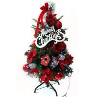 크리스마스 트리(90cm) RED