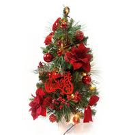 크리스마스 트리(60cm) red101